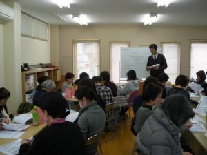 総合事業についての研修会
